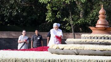 Khabar Odisha:Sonia-Gandhi-homage-to-Rajiv-Gandhi