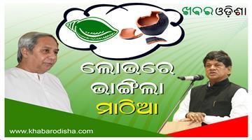 Khabar Odisha:Soumya-Ranjan-Pattnaik-Joined-BJD-Aam-Odisha-Party