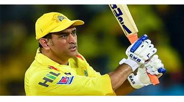 Khabar Odisha:Sports-IPL-2021-MS-Dhoni-hits-first-six-of-this-season-fans-goes-wild-on-social-media