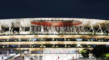 Khabar Odisha:Sports-Japan-Tokyo-Olympic-day-4-India-participating-many-event