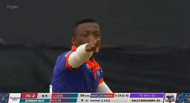 Khabar Odisha:Sports-Surprise-South-African-bowler-Gregory-Mahlokwana-took-wickets-with-his-both-arms-bowling