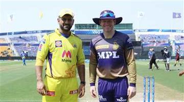 Khabar Odisha:Sports-cricket-IPL-2021-final-match-today-between-Chennai-and-Kolkata-in-Dubai