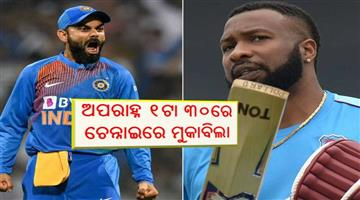 Khabar Odisha:Sports-cricket-India-Vs-West-Indies-ODI-series-stats-preview-Virat-Kohli-records