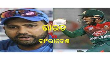 Khabar Odisha:Sports-cricket-India-Vs-Bangladesh-3rd-T-20-today-at-Nagpur