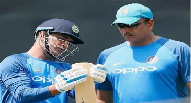 Khabar Odisha:Sports-cricket-MS-Dhonis-role-massive-in-Indias-world-cup-campaign-says-Ravi-Shastri