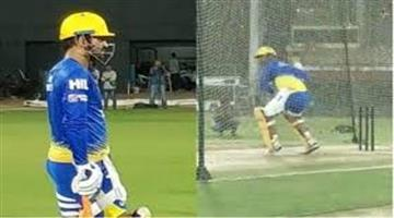 Khabar Odisha:Sports-cricket-MS-Dhoni-led-Chennai-Super-Kings-begin-full-fledged-preparations-for-IPL-12