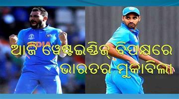 Khabar Odisha:Sports-cricket-WC-Sachin-Tendulkar-gives-clear-answer-says-Bhuvneshwar