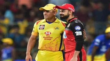 Khabar Odisha:Sports-cricket-odisha-ipl-2019-first-match-preview-of-chennai-super-kings-vs-royal-challengers-bangalore