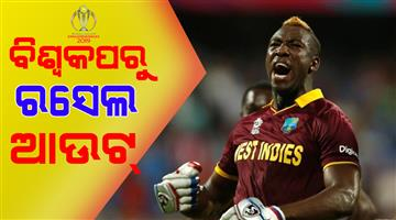 Khabar Odisha:Sports-cricket-odisha-andre-russell-ruled-out-of-icc-cricket-world-cup-2019
