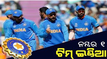 Khabar Odisha:Sports-cricket-odisha-indian-team-hold-number-on-icc-ranking-in-odis