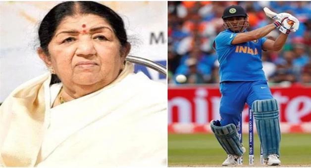Khabar Odisha:Sports-cricket-odisha-ata-mangeshkar-motivates-and-dedicates-song-to-team-india-after-defeat-in-world-cup