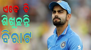 Khabar Odisha:Sports-cricket-odisha-virat-kohli-still-learning-as-a-captain-says-simon-katich