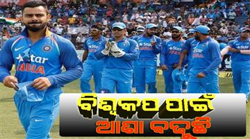 Khabar Odisha:Sports-cricket-odisha-team-india-world-cup-2019-cricket-world-cup-2019-cricket-news