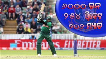 Khabar Odisha:Sports-cricket-odisha-Shakib-reaching-an-incredible-milestone-of-6000-run-in-ODIs