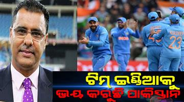 Khabar Odisha:Sports-cricket-odisha-virat-kohli-and-company-intimidates-pakistan-says-waqar-younis
