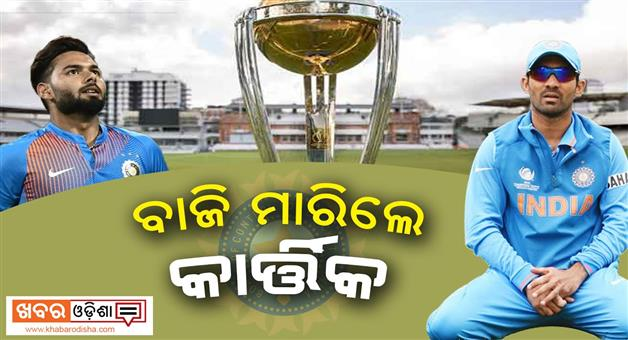 Khabar Odisha:Sports-cricket-odisha-dinesh-karthik-can-play-under-pressure-and-it-goes-in-his-favor-says-selectors