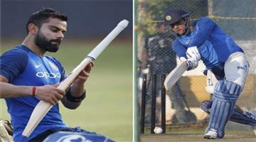 Khabar Odisha:Sports-cricket-odisha-ind-vs-aus-kohli-dhoni-makes-practice-to-beat-kangaroo-team