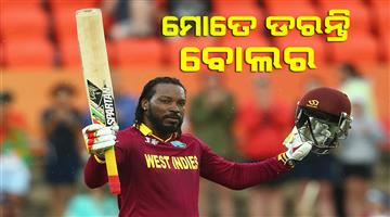 Khabar Odisha:Sports-cricket-odisha-chris-gayle-says-opponents-still-scared-but-its-not-as-easy-as-it-was