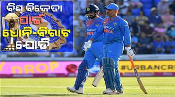 Khabar Odisha:Sports-cricket-odisha-ms-dhoni-will-play-crucial-role-for-virat-kohli-from-behind-the-stump-sachin-tendulkar-says