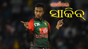 Khabar Odisha:Sports-cricket-odisha-shakib-al-hasan-dethrones-rashid-khan-to-claim-top-all-rounders-ranking-ahead-of-world-cup