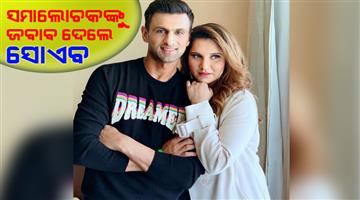 Khabar Odisha:Sports-cricket-odisha-ind-vs-pak-shoaib-malik-and-sania-mirza-reaction-on-trolls