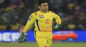 Khabar Odisha:Sports-cricket-odisha-srh-vs-csk-ms-dhoni-not-playing-against-sunrisers-hyderabad