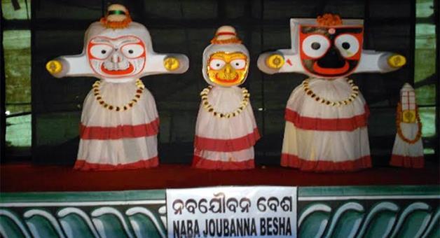 Khabar Odisha:Srijagannath-nabajoubana
