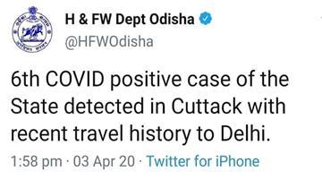 Khabar Odisha:State-6th-Corona-positive