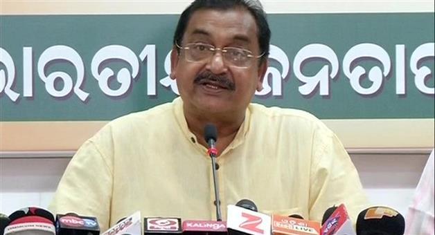 Khabar Odisha:State-BJP-president-Sameer-Mohanty-targeted-the-chief-minister-Naveen-Patnaik