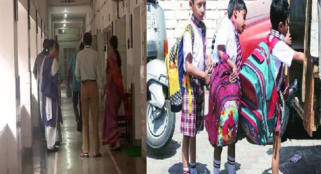Khabar Odisha:State-Education-Odisha-SchooSpecial-squad-constituted-by-Khurda-district-administration-conducts-inspection-of-weight-of-school-bags-in-two-private-schools-in-Bhubaneswar