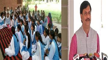 Khabar Odisha:State-Education-Odisha-government-school-situation-in-odisha