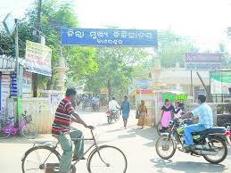 Khabar Odisha:State-Five-person-attacked-in-Balasore-admitted-to-district-headquarter-hospital