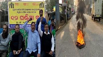 Khabar Odisha:State-Odihsa-Dusuri-Bazaar-strike-with-varios-reasons