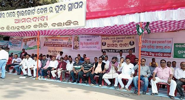 Khabar Odisha:State-Odisha-2days-Bolangir-Strike