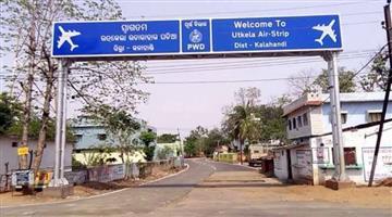 Khabar Odisha:State-Odisha-3airport-will-come-under-Udan-Yojana