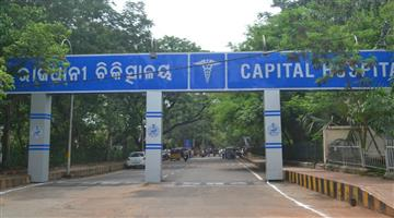 Khabar Odisha:State-Odisha-A-Special-Ward-is-Opened-for-Treatment-of-Heart-Patients
