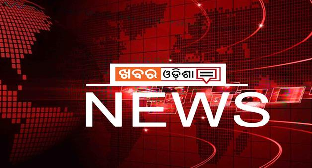 Khabar Odisha:State-Odisha-A-boat-drowned-in-river-40students-rescued