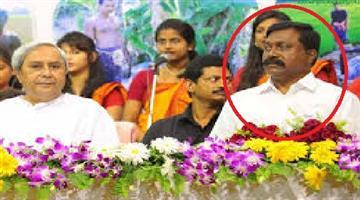 Khabar Odisha:State-Odisha-BJD-Anup-Kumar-Sai-under-police-Custady