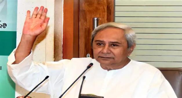 Khabar Odisha:State-Odisha-BJD-Meeting-In-Naveen-Nivas