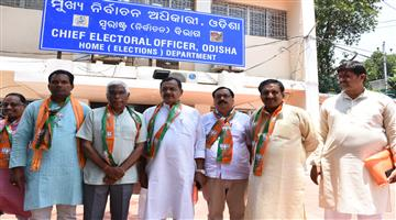 Khabar Odisha:State-Odisha-Bjp-Has-given-conmplain-against-rigging-in-9booths