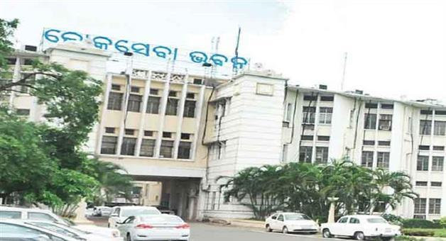 Khabar Odisha:State-Odisha-Cabinet-Meet-today