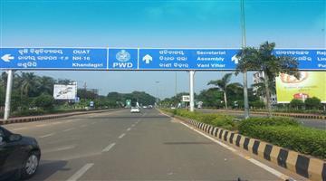 Khabar Odisha:State-Odisha-Cuttuck-bhubaneswar-and-bhadrak-48hrs-Complete-shut-down