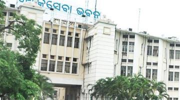 Khabar Odisha:State-Odisha-Eastern-CM-meeting-sheduled-Tomorrow-in-Lokaseva-Bhawan