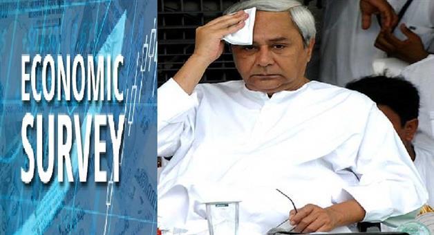 Khabar Odisha:State-Odisha-Economic-Survay-Report-Odisha