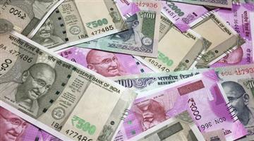 Khabar Odisha:State-Odisha-Fake-Note-Seized-from-Jajpur