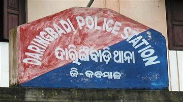 Khabar Odisha:State-Odisha-Illegal-Gun-manufacturing-comapny-found