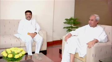 Khabar Odisha:State-Odisha-Naveen-Pattnaik-and-Dharmendra-Pradhan-Meeting-Today