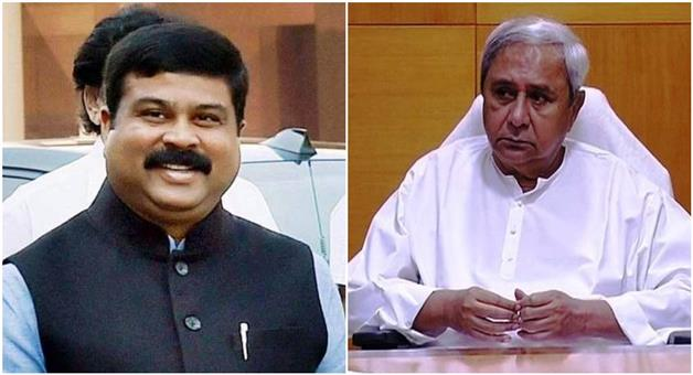 Khabar Odisha:State-Odisha-Naveen-Pattnaik-Dharmendra-Pradhan-Tweets-for-Matric-Exam-Students