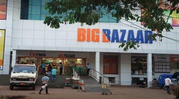 Khabar Odisha:State-Odisha-Patia-Big-Bazaa-Seal