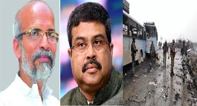 Khabar Odisha:State-Odisha-Pratap-sarandi-and-Dharmendra-Pradhan-tweet-on-Pulwamaattack